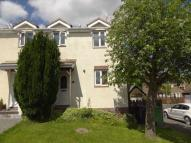 2 bedroom semi detached property for sale in ROTHBURY CLOSE...