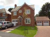 4 bedroom Detached home for sale in THE LANE, WEST CORNFORTH...