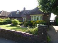 Semi-Detached Bungalow for sale in Llanrumney Avenue...