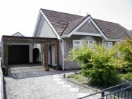 Heol Hendre Semi-Detached Bungalow for sale
