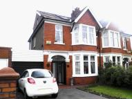 4 bedroom semi detached house in Caerphilly Road...