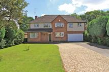 4 bed Detached property for sale in South Rise, Llanishen...