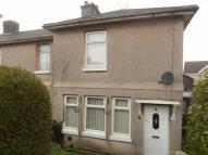 3 bedroom End of Terrace house for sale in St Ledger Crescent...
