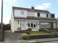 3 bedroom Semi-Detached Bungalow for sale in Pen Y Fro, Dunvant...
