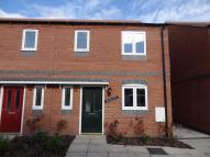 3 bed End of Terrace home to rent in 7 Dove Court,  Baschurch...