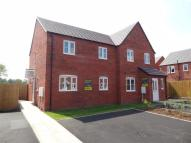 9 Round Meadow new property for sale