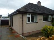 Semi-Detached Bungalow in Nant Y Coed...