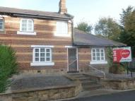 Commercial Property in 2 West Road, Ponteland...