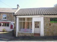 Commercial Property in 5 Busty Bank...