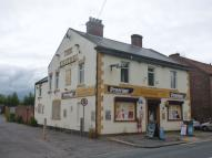 Commercial Property for sale in Kestrel Convenience...