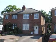 semi detached property in Summit Place...