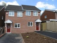 semi detached house for sale in Ellowes Road...