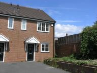 3 bed semi detached home in Bank Road, Gornal Wood...