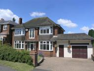 3 bedroom Detached property in Ivyhouse Lane, Coseley...