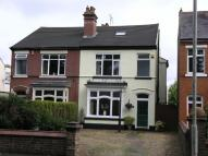 semi detached house in Dudley Road, Sedgley...