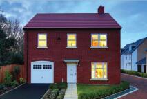 4 bedroom new property for sale in Warwick Road, Whetstone...