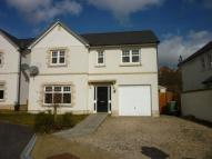 4 bed house in Bracklinn Place, Falkirk...