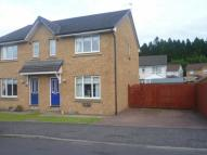 semi detached house to rent in Canonbie Avenue...