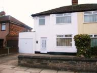 semi detached house to rent in Linkside Road, Woolton...