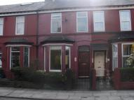 Rose Brae Terraced property to rent