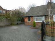 Bungalow to rent in Eaglehurst Road...