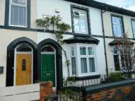 2 bedroom Terraced house in Palmerston Crescent...