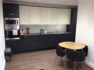 2 bed Ground Flat in EAGLE COURT
