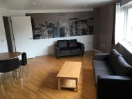 Castle Quay Apartment to rent