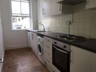 Flat in Mile End Road, London, E1