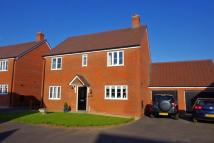 property for sale in Whitegates, Newent