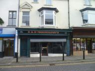 Shop to rent in Commercial Street...