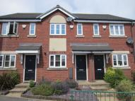 Terraced home in Bristnall Hall Road...