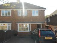 3 bedroom semi detached house to rent in Central Drive, Bilston