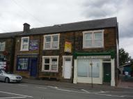 2 bed Maisonette to rent in Bradford Road...