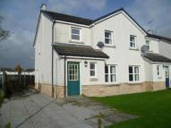 End of Terrace property to rent in Stevenson Terrace...
