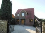 4 bedroom Link Detached House for sale in Longedge Lane...