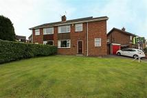 3 bed semi detached property in Davian Way, Chesterfield...
