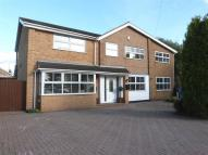 Durham Close Detached property for sale