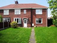 Studio flat to rent in Holmcroft Road, Stafford...