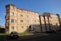2 bedroom Ground Flat for sale in Hillfoot Street, Glasgow...