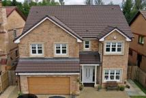 5 bedroom Detached house in Glen Douglas Drive...