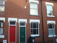 Lytton Road house to rent