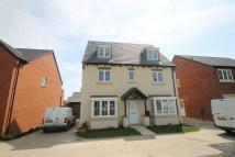 5 bedroom Detached house for sale in Primrose Hill, Leicester...