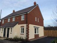 semi detached property to rent in Farndon Avenue...