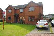2 bedroom End of Terrace house to rent in Muirfield Croft...