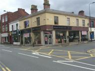 Commercial Property to rent in Gerard Street...