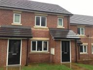 Pontefract Road Town House to rent