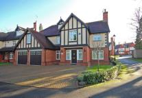 2 Hartwood Crescent Detached house for sale