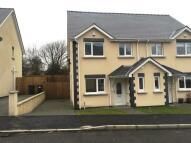 Crud Y Awel new property for sale
