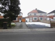 Weston Lane semi detached property to rent